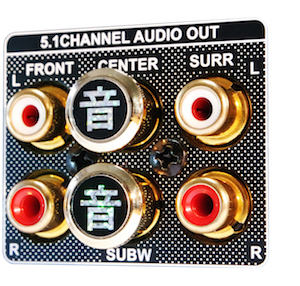 Akiko Audio RCA Tuning Caps Gold small